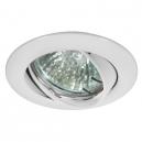 Aro circular basculante blanco en zamak de diámetro 80 mm con portalámpara GU5.3 para 12V/50W